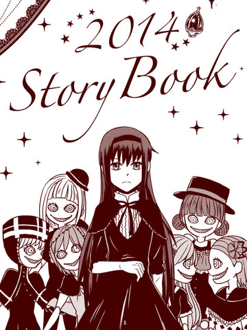 2014 Story Book